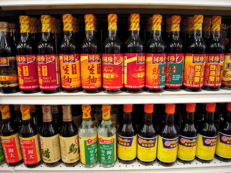 Sunset Super carries many kinds of soy sauce