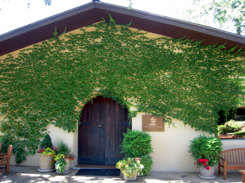 outside the elegantly understated Stagu0027s Leap Wine Cellars tasting room & Stagu0027s Leap Wine Cellars Napa County
