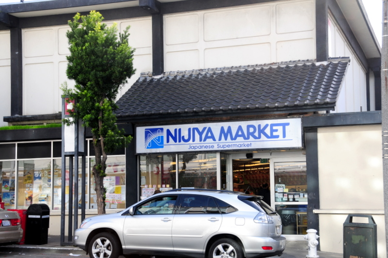 Nijiya Market in San Francisco