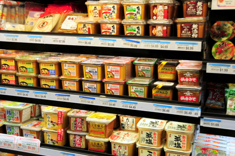 a wide selection of miso paste