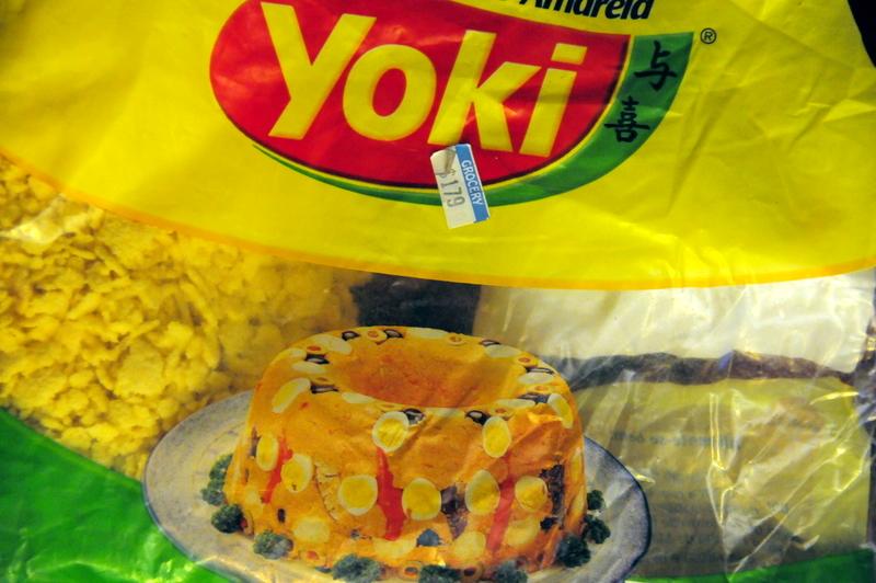 Yoki Farinha de Milho aka Brazilian Yellow Corn Flakes
