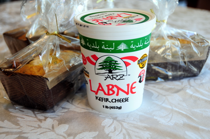 my container of labneh, here spelled labne