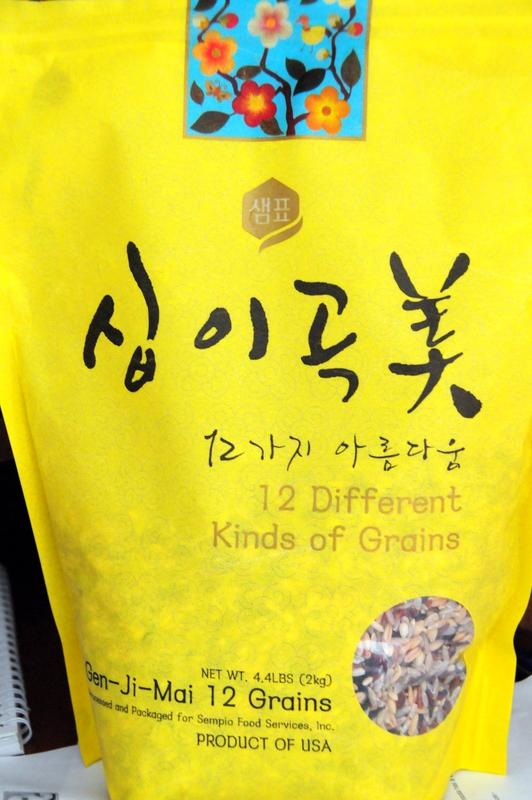 gen-ji-mai rice package